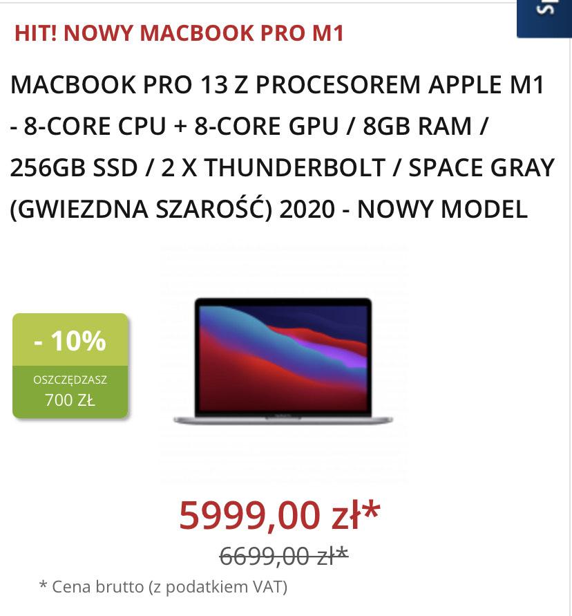 MacBook Pro M1 8/256