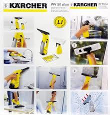 Karcher WV 50+ w atrakcyjnej cenie 195zł @ Siglo