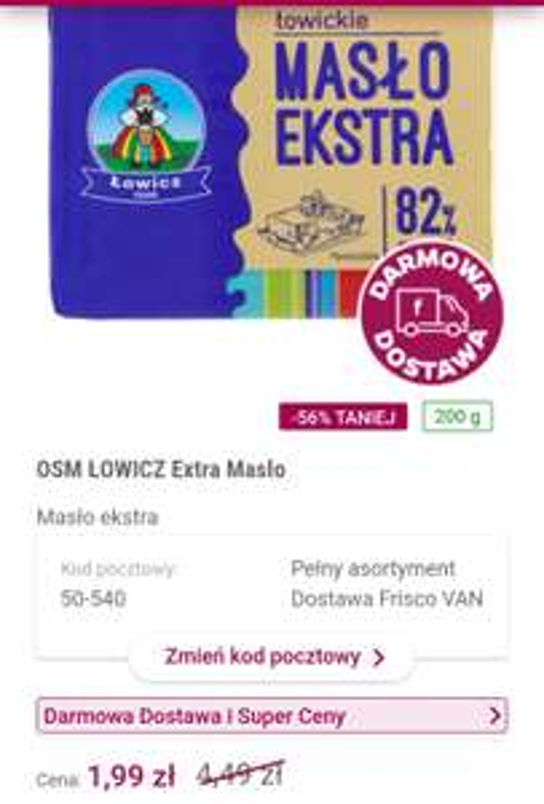 Masło Łowicz za 1.99zl na frisco.pl (Wrocław)