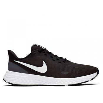 -15% na buty Nike Revolution w @SportowySklep.pl