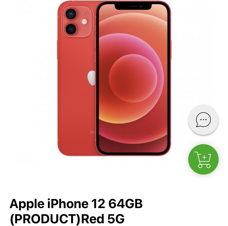 Oferta w aplikacji x-kom:Apple iPhone 12 64GB (PRODUCT) Red 5G