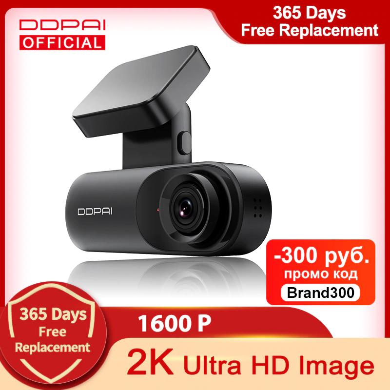 DDPAI Dash cam Mola N3 wideorejestrator, kamera samochodowa, wysyłka z Polski @aliexpress ( możliwe $29 108zł)