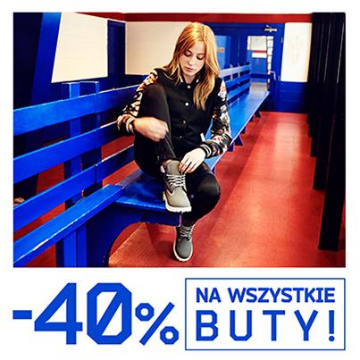 40% rabatu na wszystkie buty @ Cropp