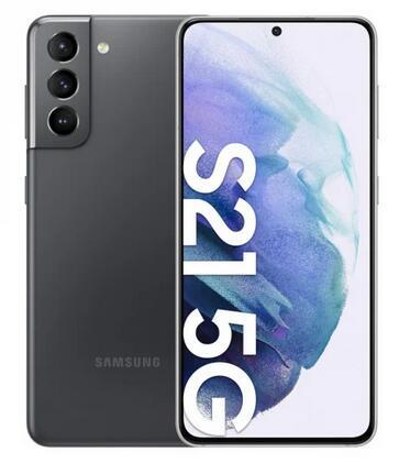 Samsung Galaxy S21 - możliwe 3.325