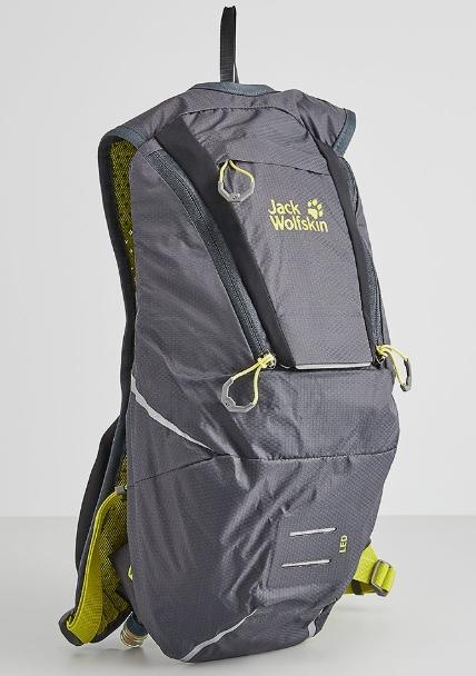 Plecaki Jack Wolfskin - przykłady @ZalandoLounge