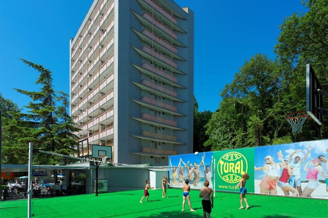 """Wczasy w Bułgarii na 8 dni przejazd , Hotel All Inclusive 07.06-15.06.2020""""."""
