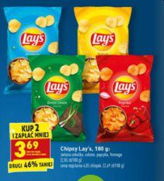 Chipsy Lay's 2,05zł/100g klasyczne smaki (papryka, fromage, solone, zielona cebulka) przy zakupie dwóch sztuk