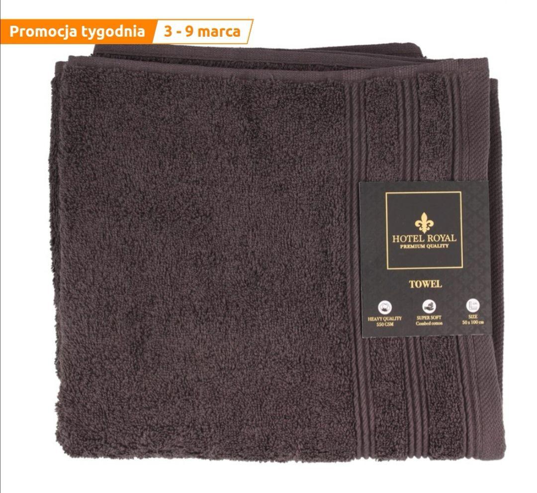 Ręcznik Hotel Royal 50x100cm 100%Bawełna 550GSM. Dostępny w kilku kolorach.