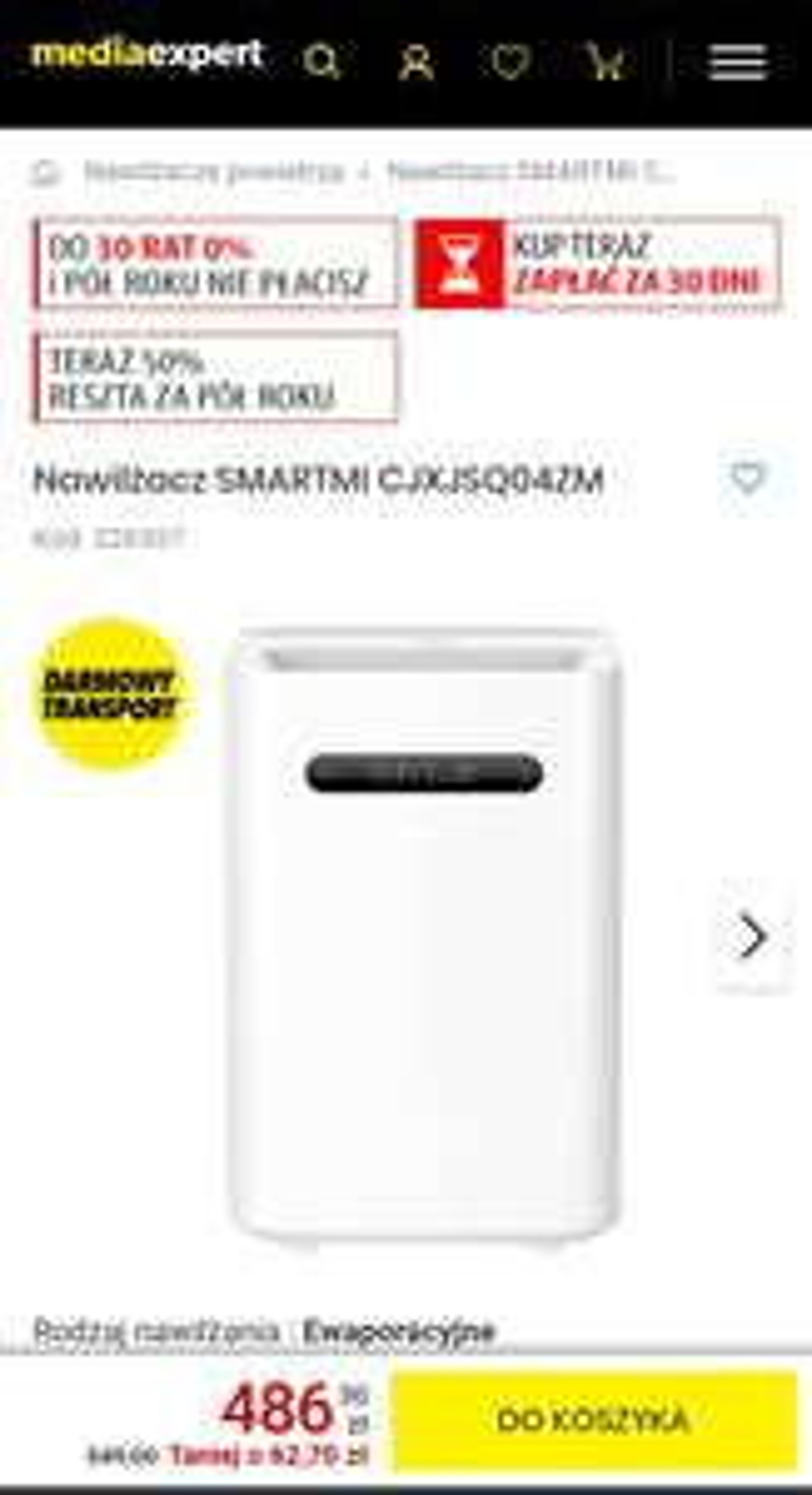 Xiaomi evaporative humidifier 2