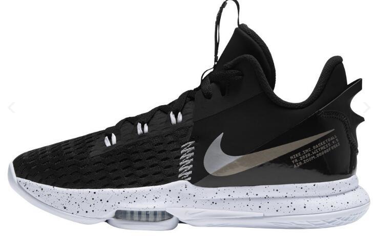 Nike LeBron Witness V -20% Sklepkoszykarza