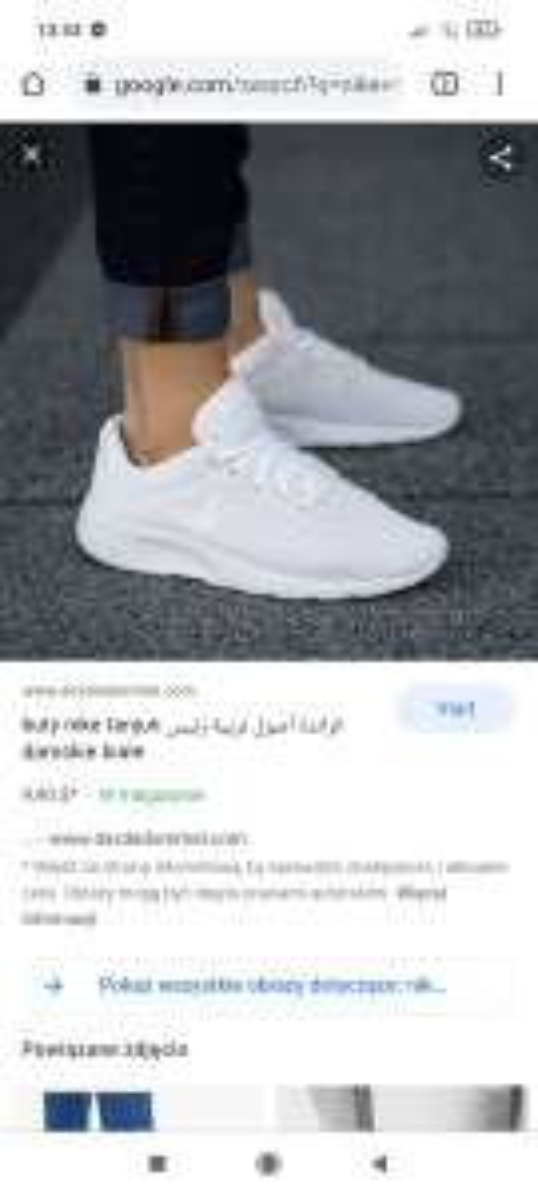 Buty Nike tanjun junior