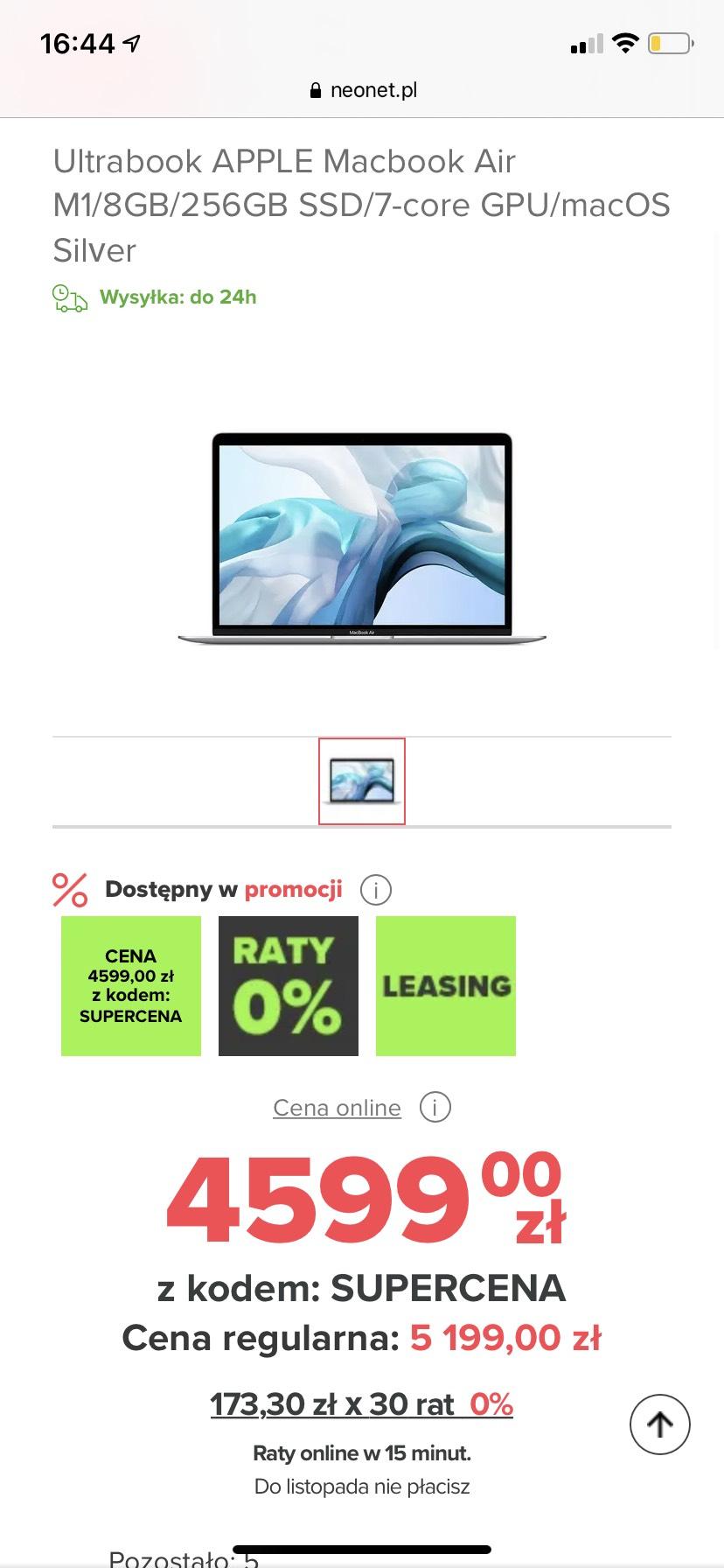 MacBook Air M1 8/256 silver/gold/SC