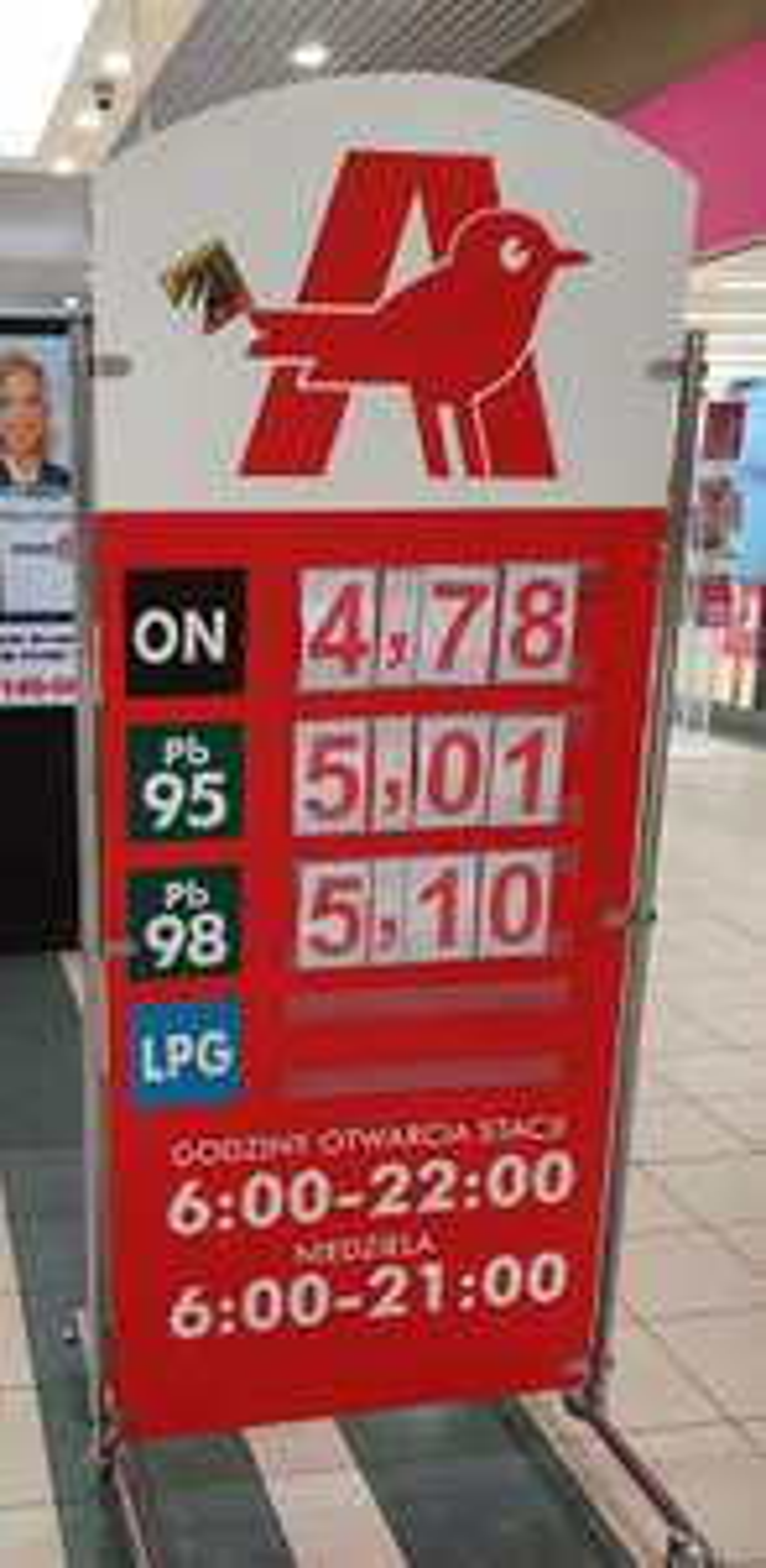 Paliwo, Diesel ON Auchan Racibórz