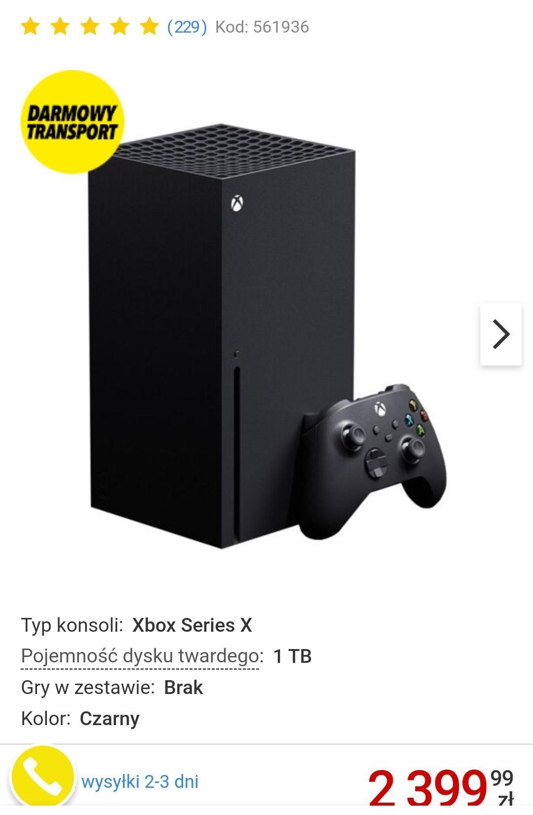Konsola Xbox Series X bez dodatków
