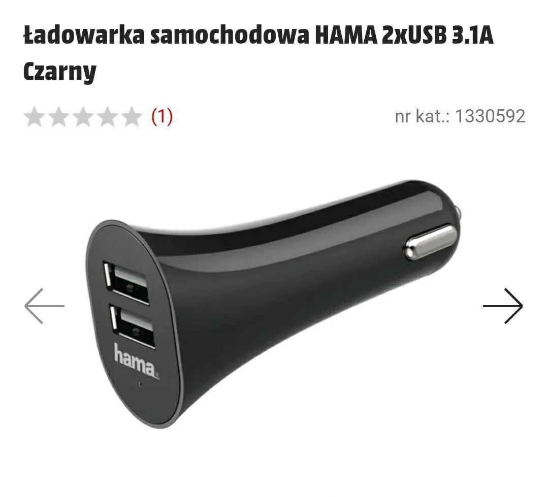 Ładowarka samochodowa HAMA 2xUSB 3.1 A