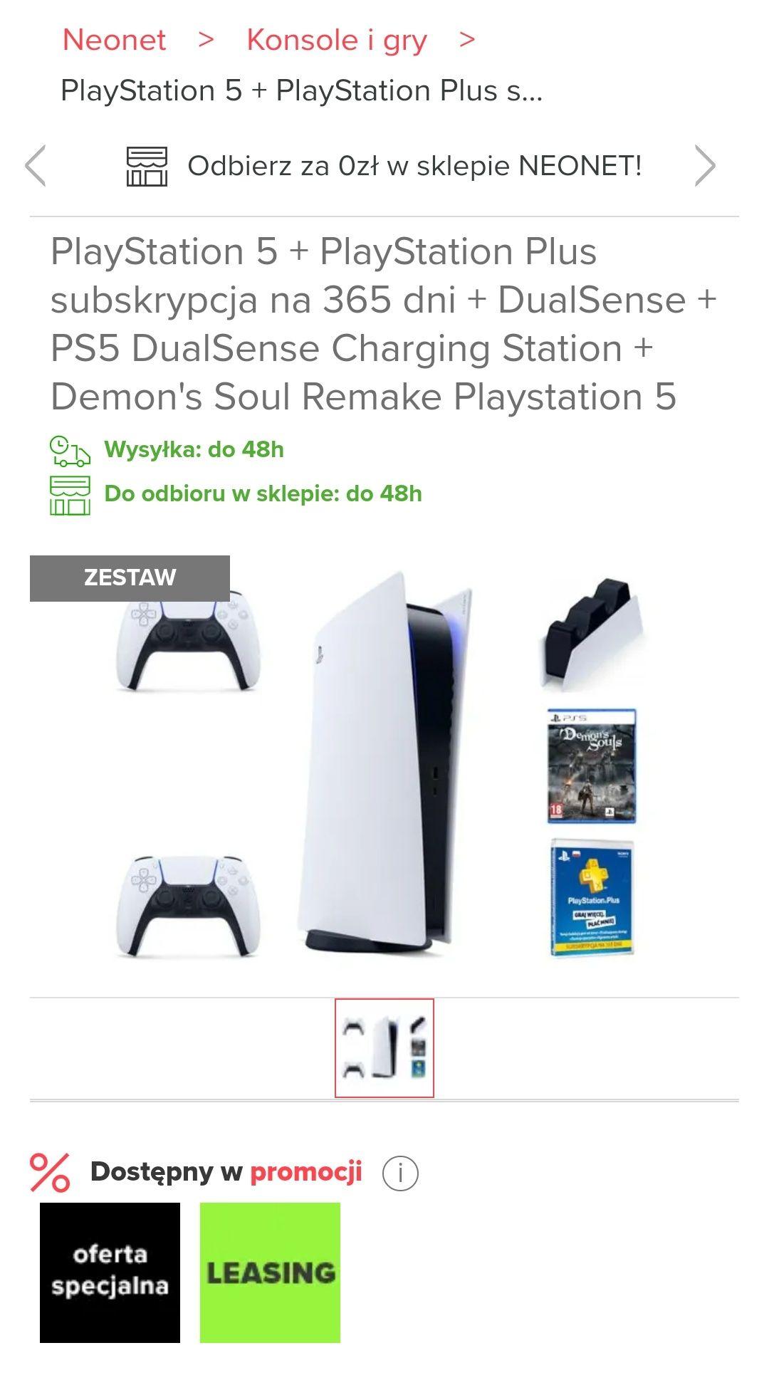 Sony Playstation 5 zestaw