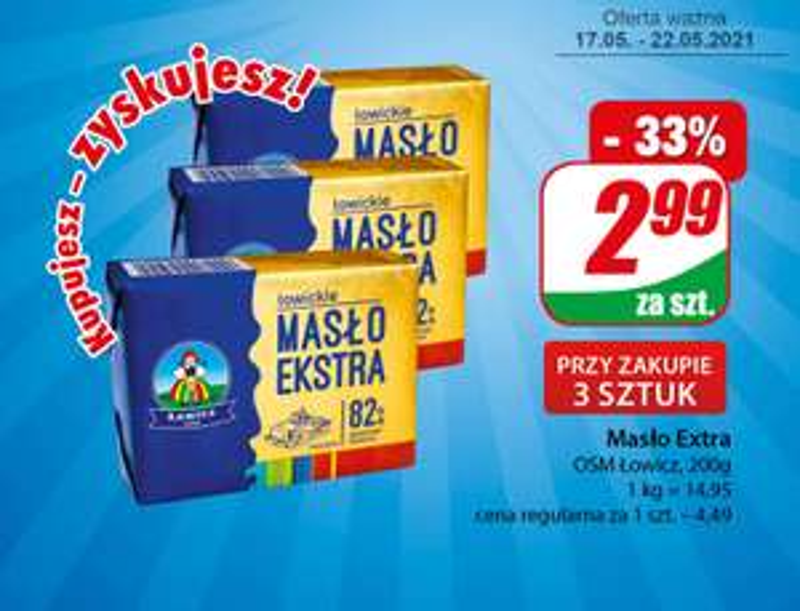 Masło Extra OSM Łowicz 200g (cena przy zakupie 3szt.) - DINO