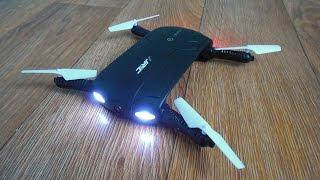 Dron do selfie, sterowany smartfonem poniżej 140 zł ->> $34.59