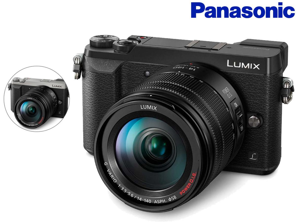 Promocja na aparat Panasonic GX80 4K z różnymi obiektywami - IBOOD