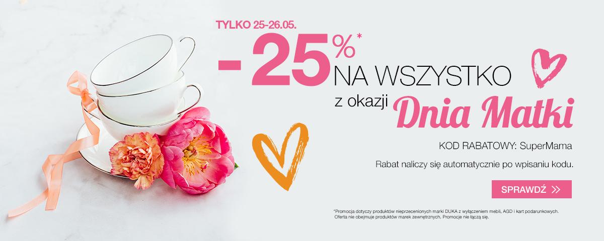 -25% na wszystko oraz zestaw kosmetyków gratis przy zakupach od 350zł @ Duka