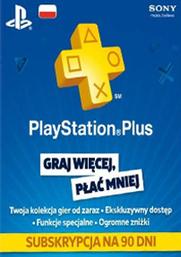 PlayStation Plus 90 dni - 45,90zł/ 365 dni - 159,90zł @ Inexus