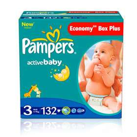 Pieluchy Pampers Economy Box Plus za 72,99zł (tylko w dniach 2-4.02)@ Tesco
