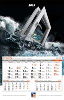 DARMOWY kalendarz na 2015 @ MS