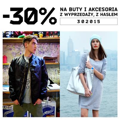 -30% na buty i akcesoria z wyprzedaży @ Cropp