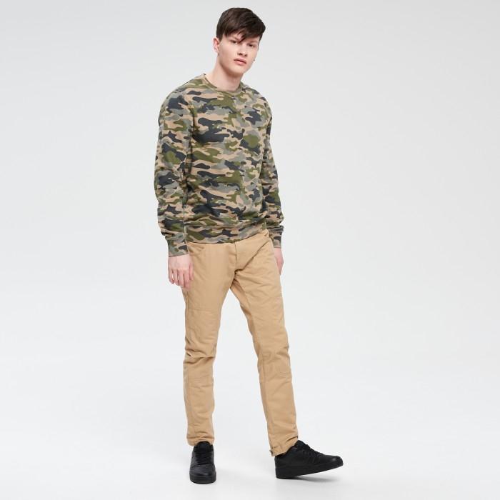 Męskie spodnie za 27,99zł + opcja darmowej dostawy @ Cropp