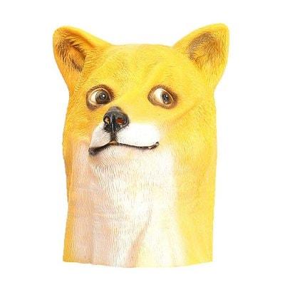 Okazja na Meme Doge Head Mask (KOD w opisie)