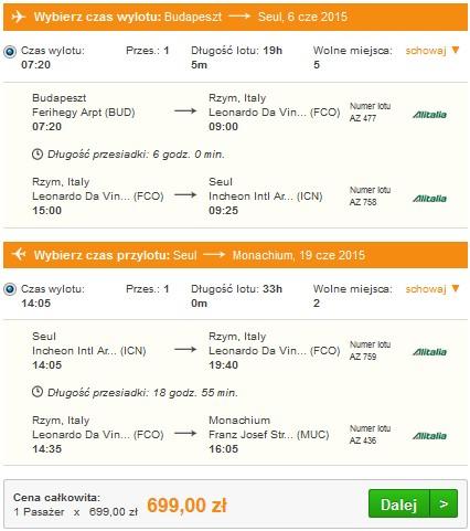 Bilety lotnicze do Korei Południowej za 699zł @ WakacyjniPiraci