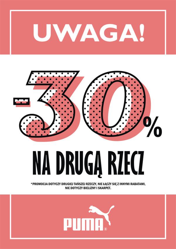 Rabat -30% na drugą rzecz @ Puma (Pasaż Grunwaldzki, Wrocław)