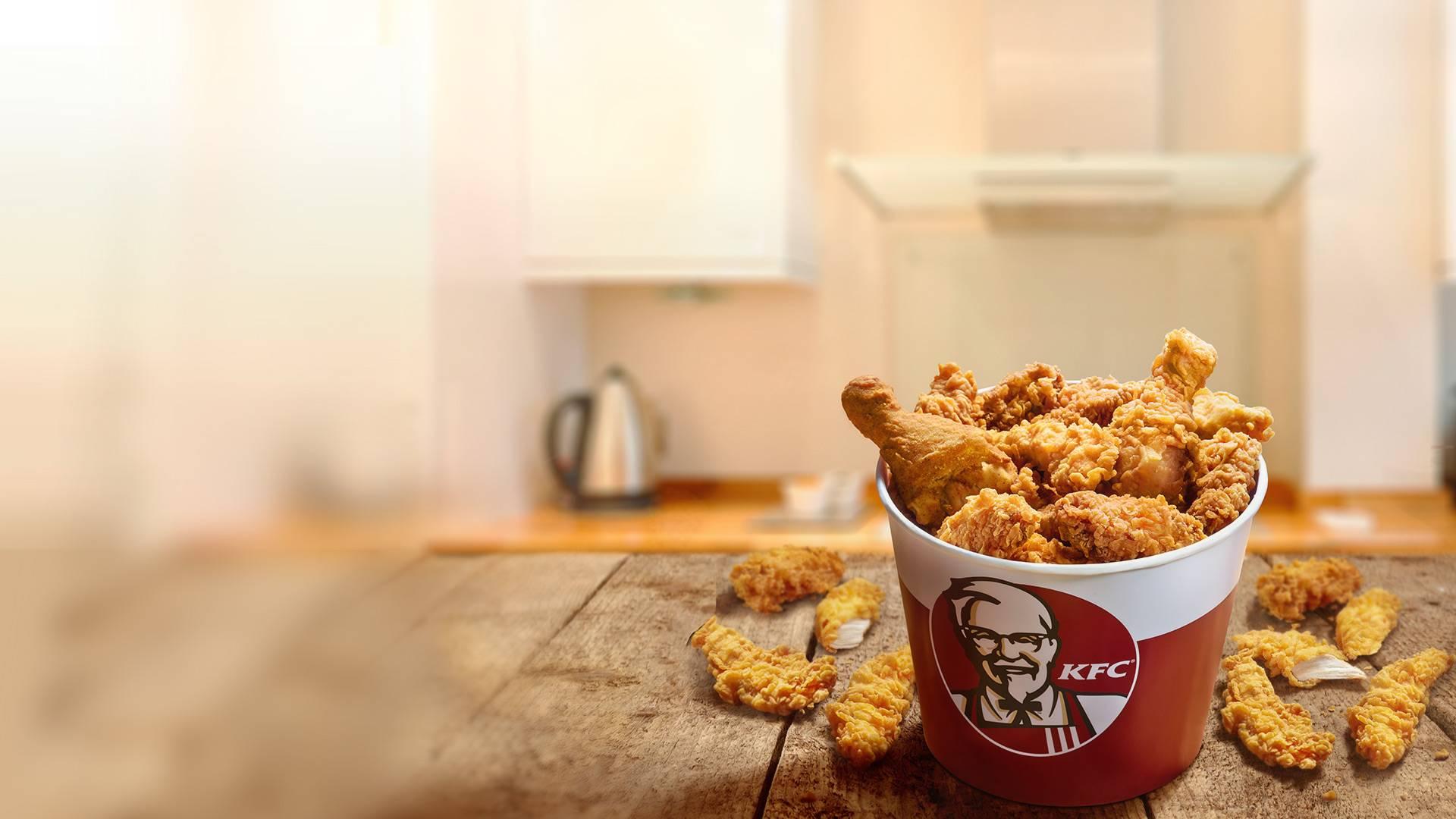 """""""Wtorkowe kubełki"""" za 14,95zł @ KFC"""