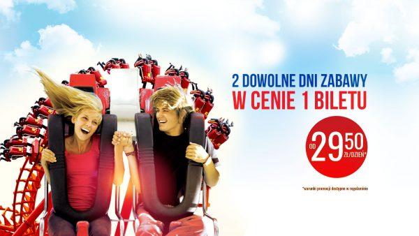 2 dni zabawy w cenie 1 biletu @ Energylandia