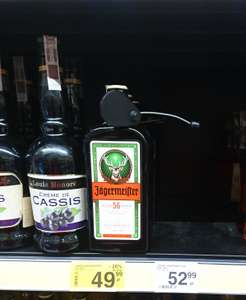 Jagermeister 0,7 L w Carrefour