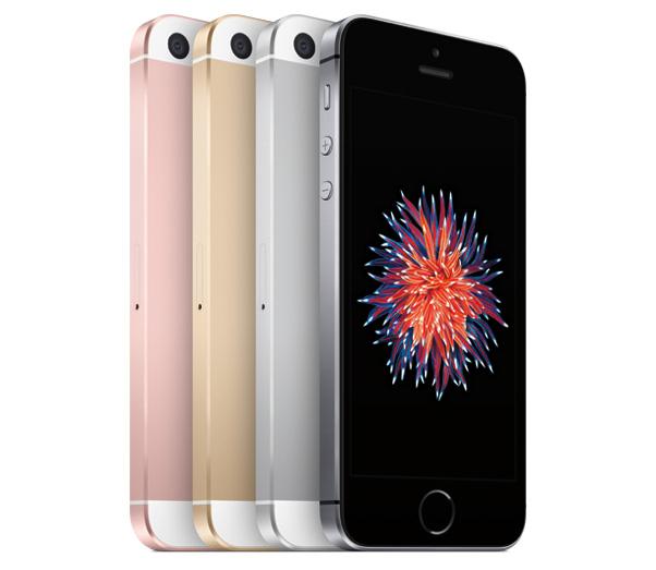 Nowy iPhone SE 32GB poniżej tysiąca złotych!