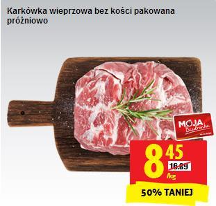 @Biedronka Karkówka wieprzowa bez kości pakowana próżniowo - oferta z kartą MB