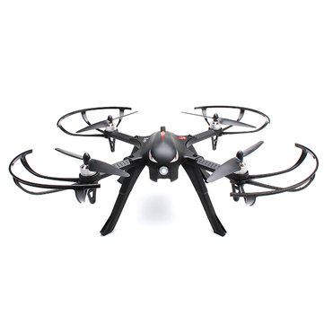 Bezszczotkowy dron MJX Bugs 3 - najniższa cena w historii! @Banggood