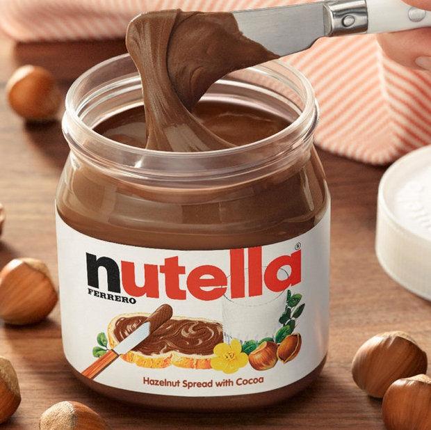 Nutella 350g w cenie 6,99zł @ Kaufland