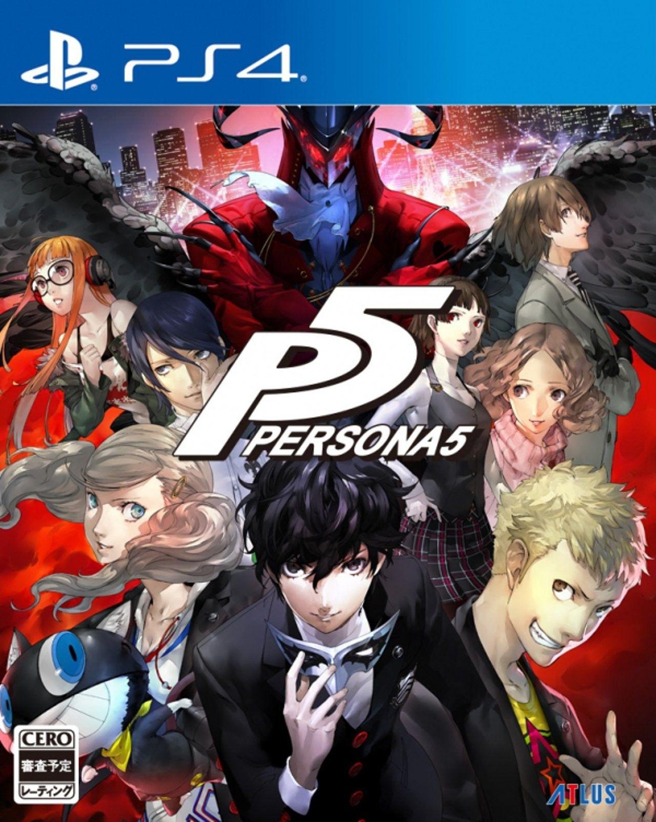 Persona 5 (PS4) /możliwe 142,4zł/