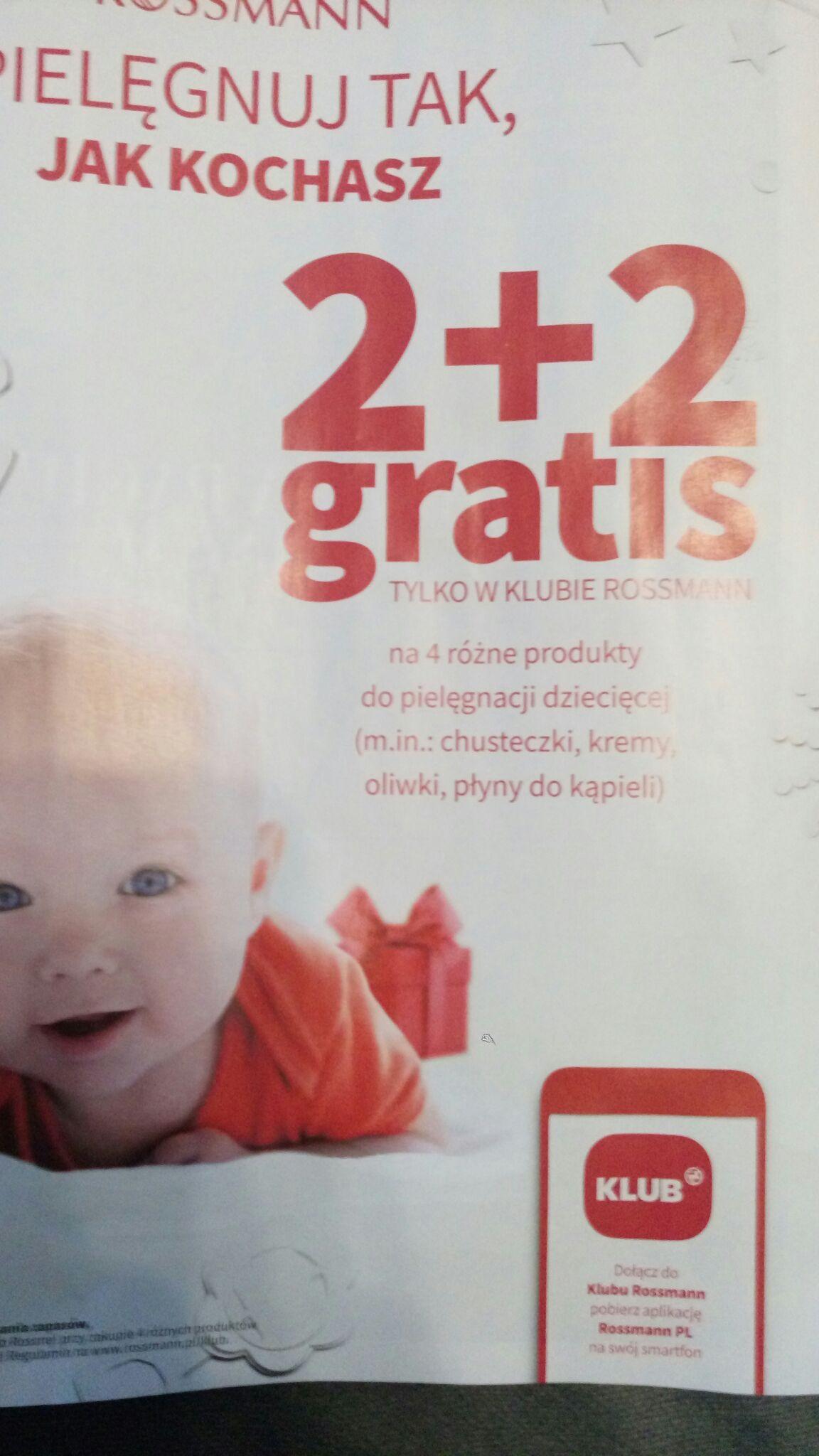 Rossmann 2+2 gratis na 4 różne produkty do pielęgnacji dzieciecej