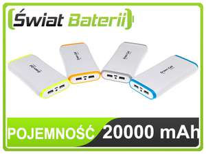 Kupon 50 zł na zakup power banku Green Cell 20000 mAh! @ Świat Baterii
