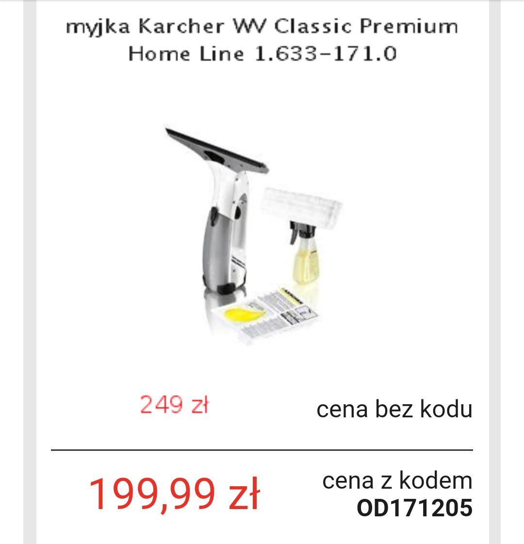 Myjka do okien Karcher WV Classic Premium Homme Line 1.633-171.0 @euro.com.pl