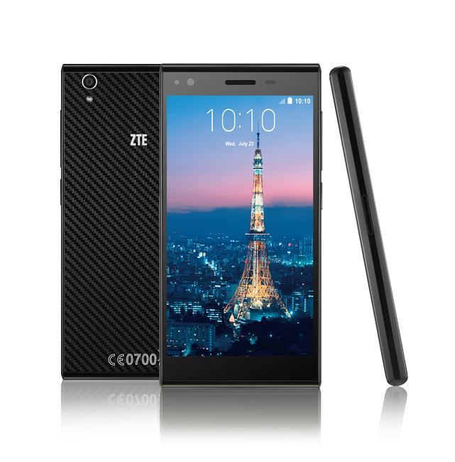 """Smartfon ZTE Blade VEC (5.0"""", 4 x 1.2GHz, 16GB, LTE, 13MPix) z gratisami @ Allegro"""