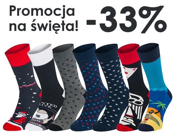 -33% NA PIERWSZE ZAKUPY @ Intenso