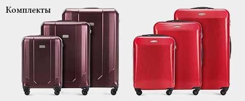 Kosmetyczki, walizki i torby do 99zł