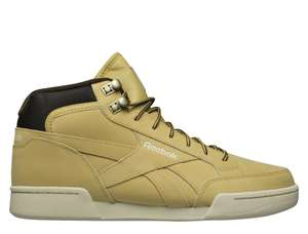Buty Reebok Royal Compelete PMW Golden Wheat/Brown @Sportowysklep.pl
