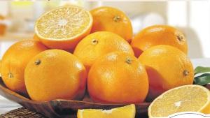 Pomarańcze 1kg  Kaufland