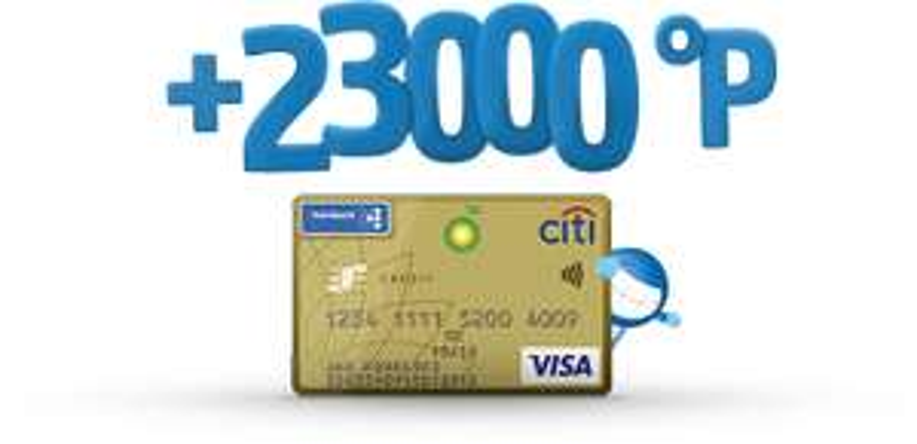 +23 000 puntów Payback dla nowych posiadaczy karty VISA Citi handlowy
