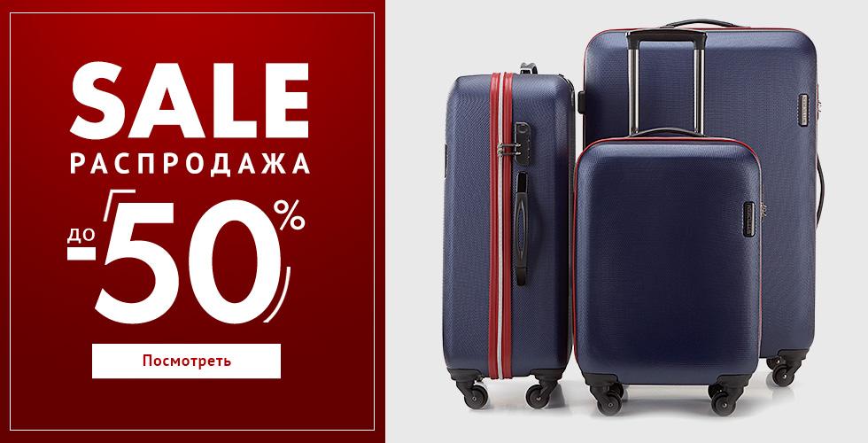 Wittchen, wszystkie walizki min -50%